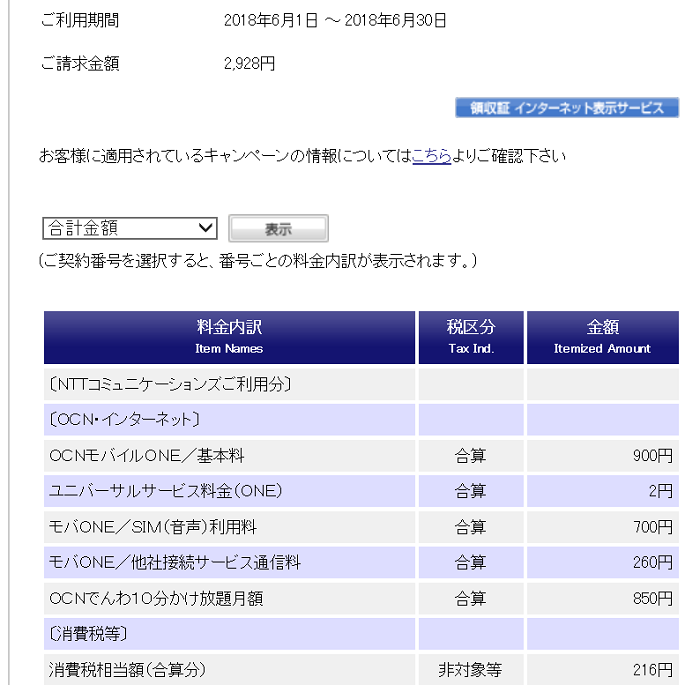 f:id:jasminekyoko:20180803223839p:plain