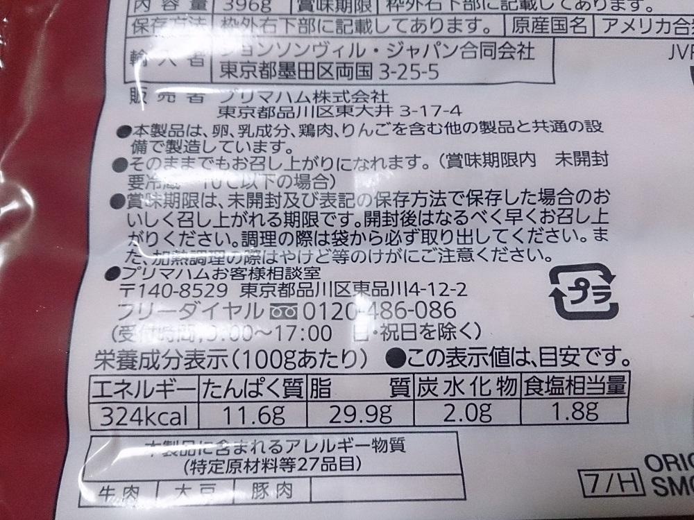 f:id:jasminekyoko:20180826174627j:plain
