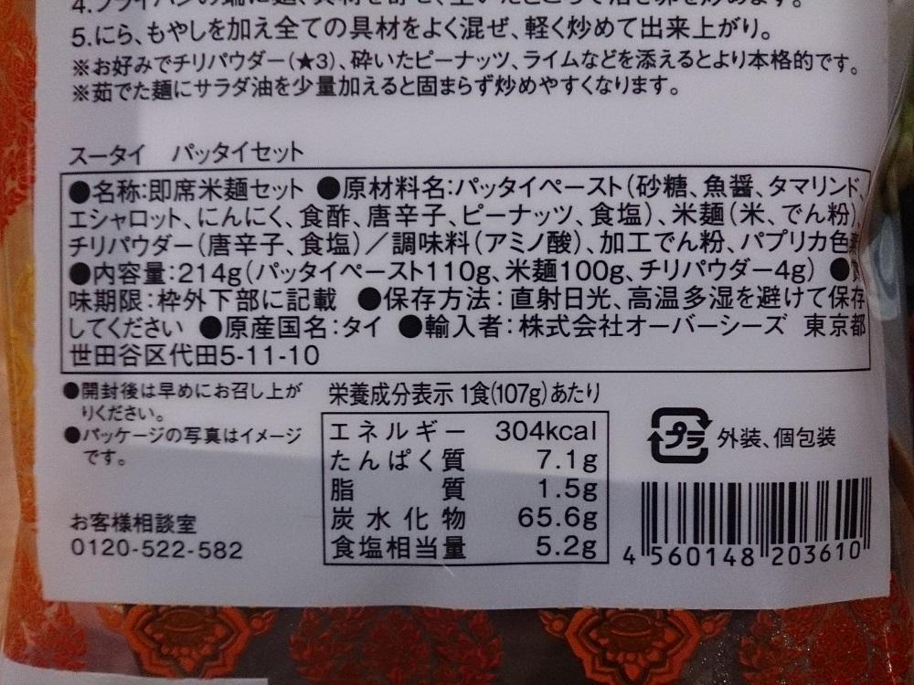 f:id:jasminekyoko:20180902091022j:plain