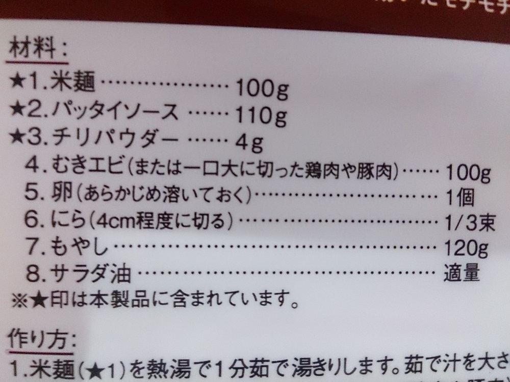 f:id:jasminekyoko:20180902091149j:plain