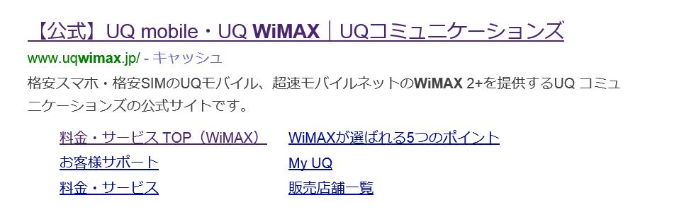 f:id:jasminekyoko:20180904222213p:plain