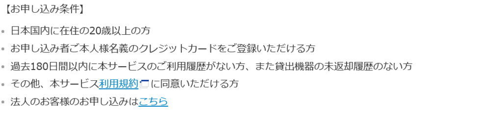 f:id:jasminekyoko:20180904225009p:plain