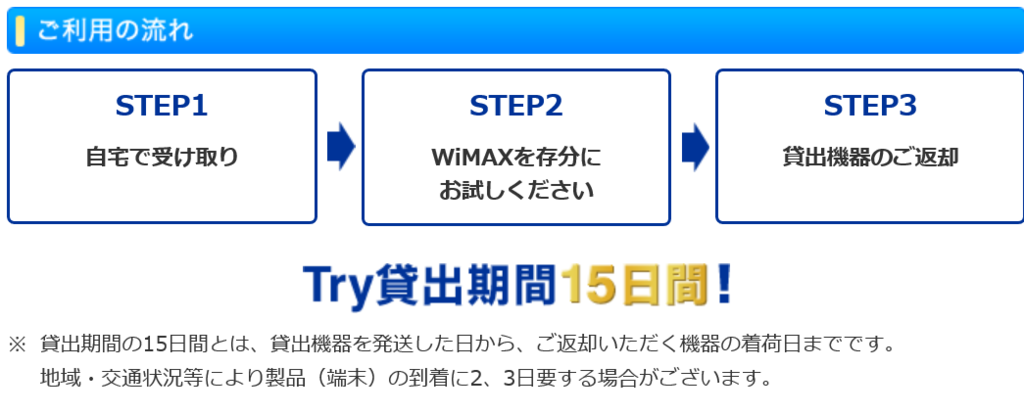 f:id:jasminekyoko:20180904225835p:plain