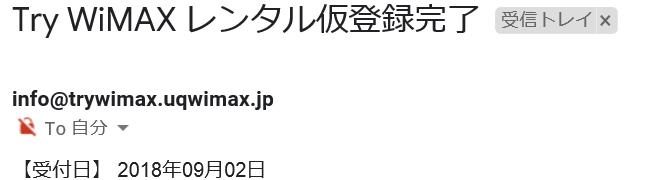 f:id:jasminekyoko:20180904232410p:plain