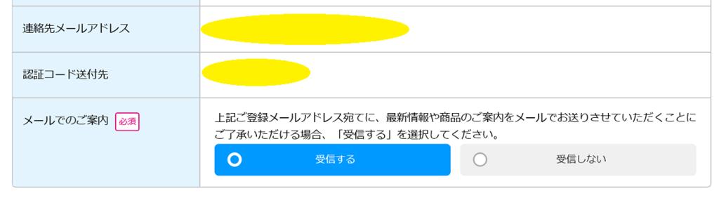 f:id:jasminekyoko:20180904234242p:plain