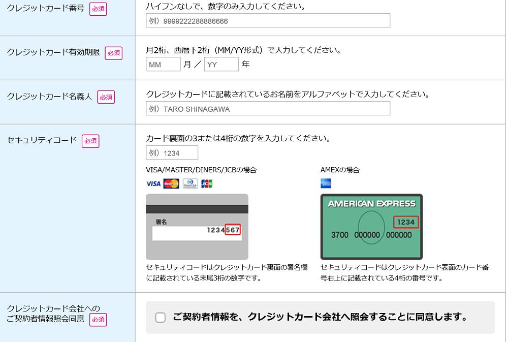 f:id:jasminekyoko:20180904234440p:plain