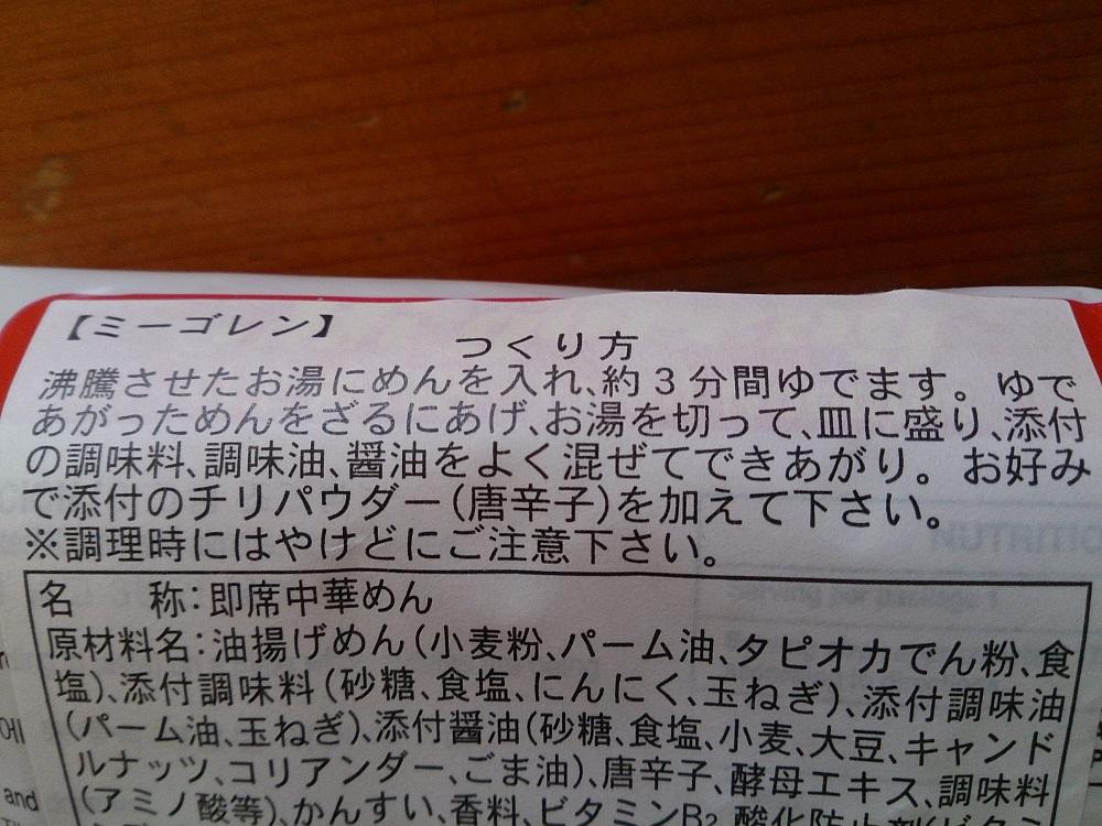 f:id:jasminekyoko:20180923173131j:plain