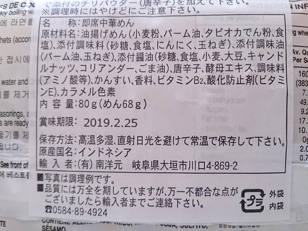 f:id:jasminekyoko:20180923173622j:plain