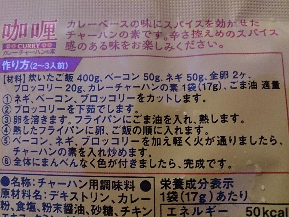 f:id:jasminekyoko:20180926231758j:plain