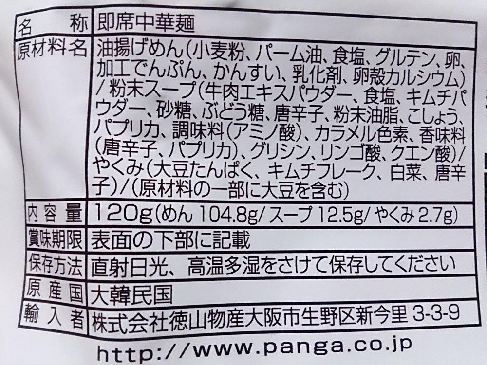 f:id:jasminekyoko:20181001224549j:plain