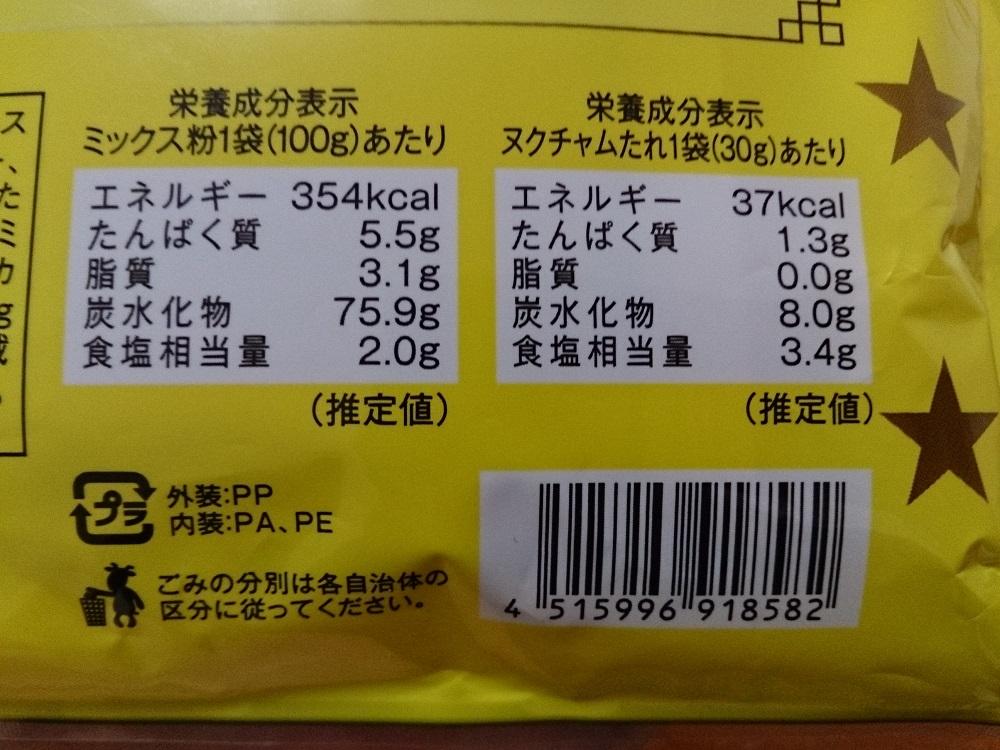 f:id:jasminekyoko:20181016214138j:plain