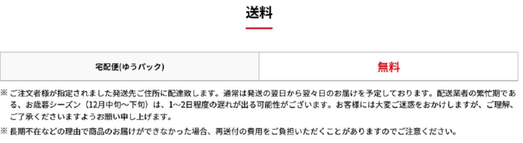 f:id:jasminekyoko:20181019182045p:plain