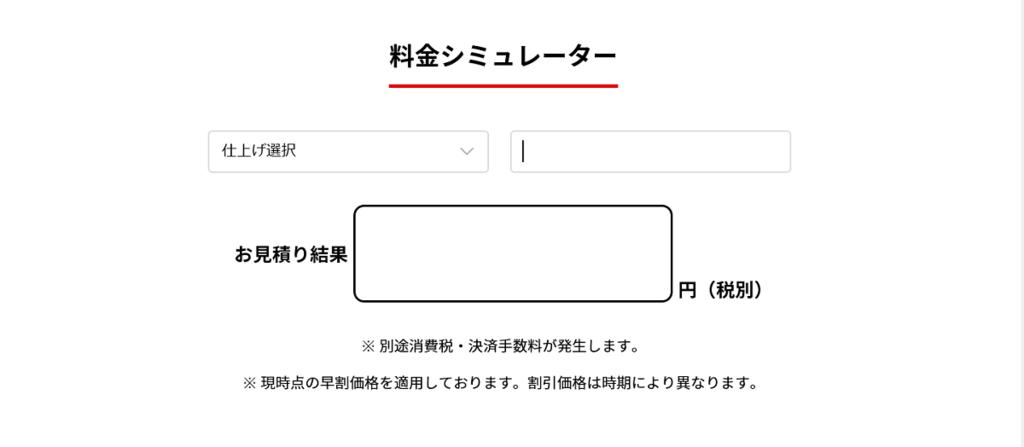 f:id:jasminekyoko:20181019183019p:plain