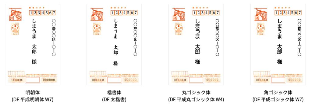 f:id:jasminekyoko:20181019190050p:plain