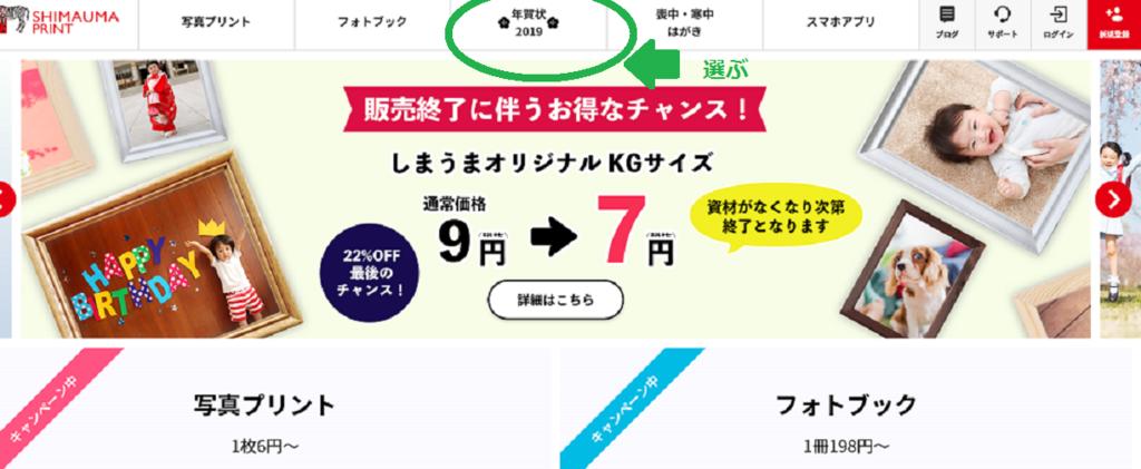 f:id:jasminekyoko:20181019192207p:plain