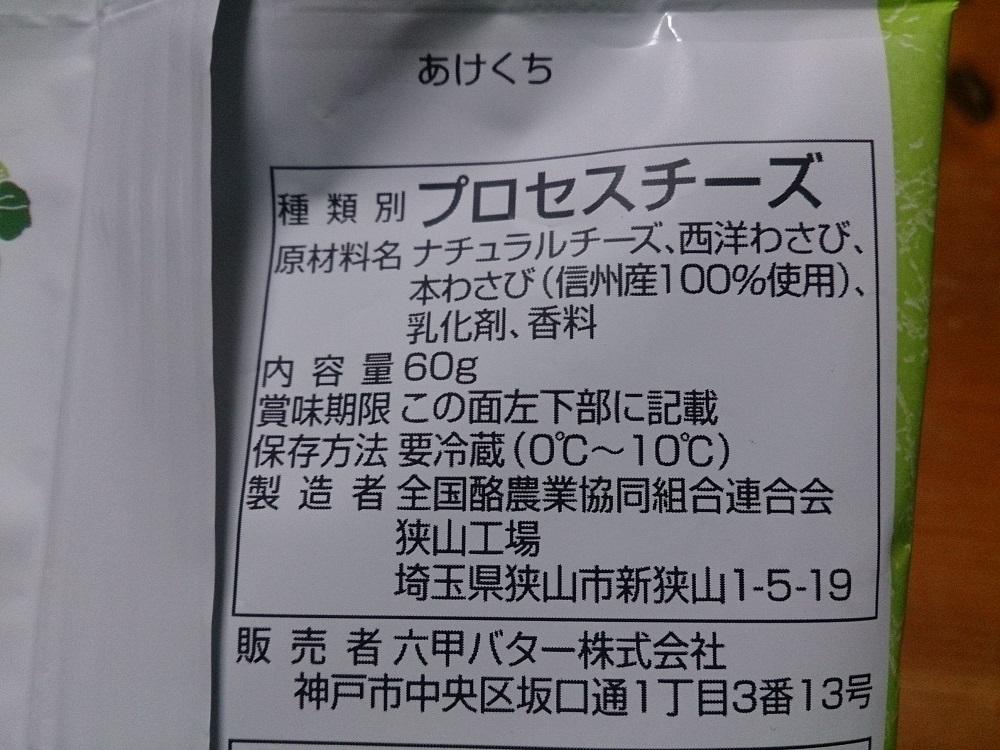 f:id:jasminekyoko:20181110103752j:plain