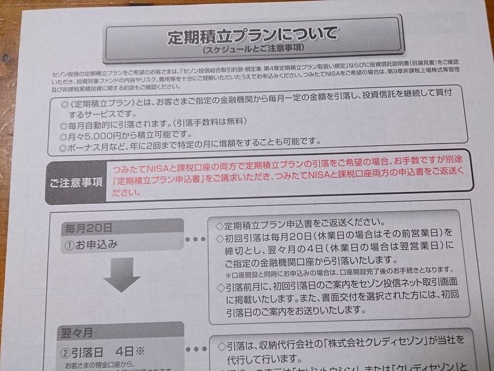 f:id:jasminekyoko:20181110190024j:plain