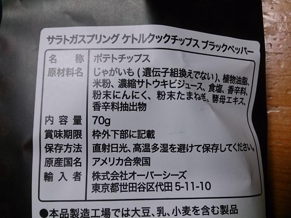 f:id:jasminekyoko:20181121203221j:plain