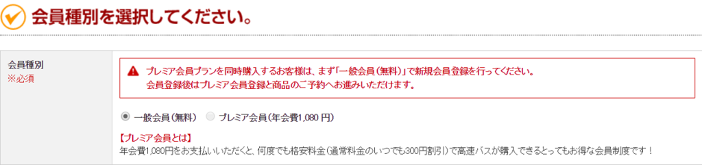 f:id:jasminekyoko:20181205194804p:plain