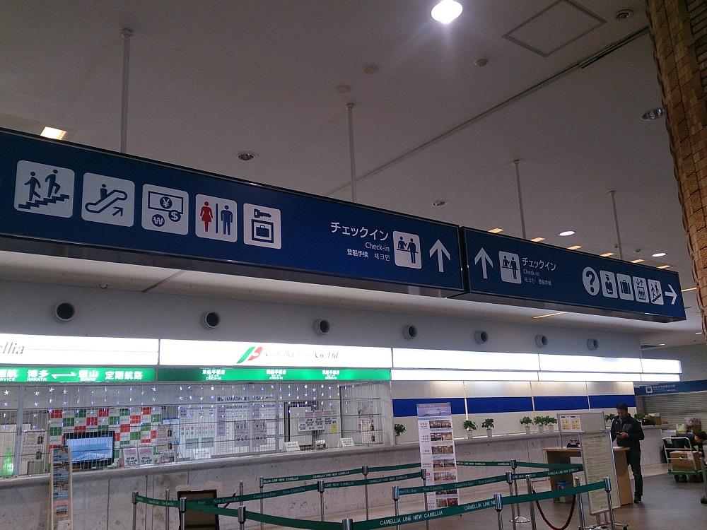 f:id:jasminekyoko:20181209150352j:plain