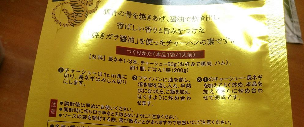 f:id:jasminekyoko:20181219175824j:plain