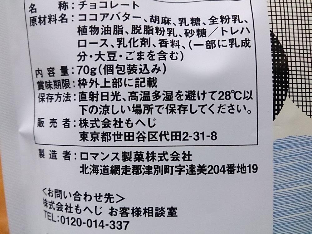 f:id:jasminekyoko:20190114221729j:plain