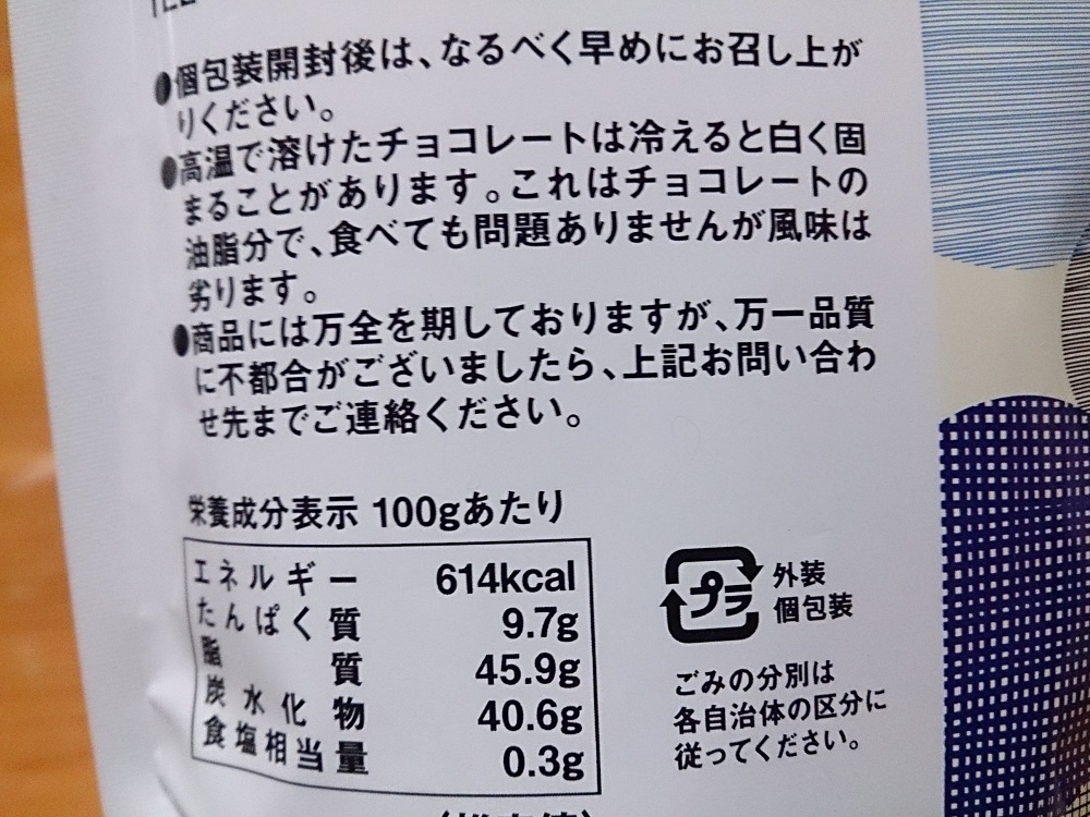 f:id:jasminekyoko:20190114222114j:plain