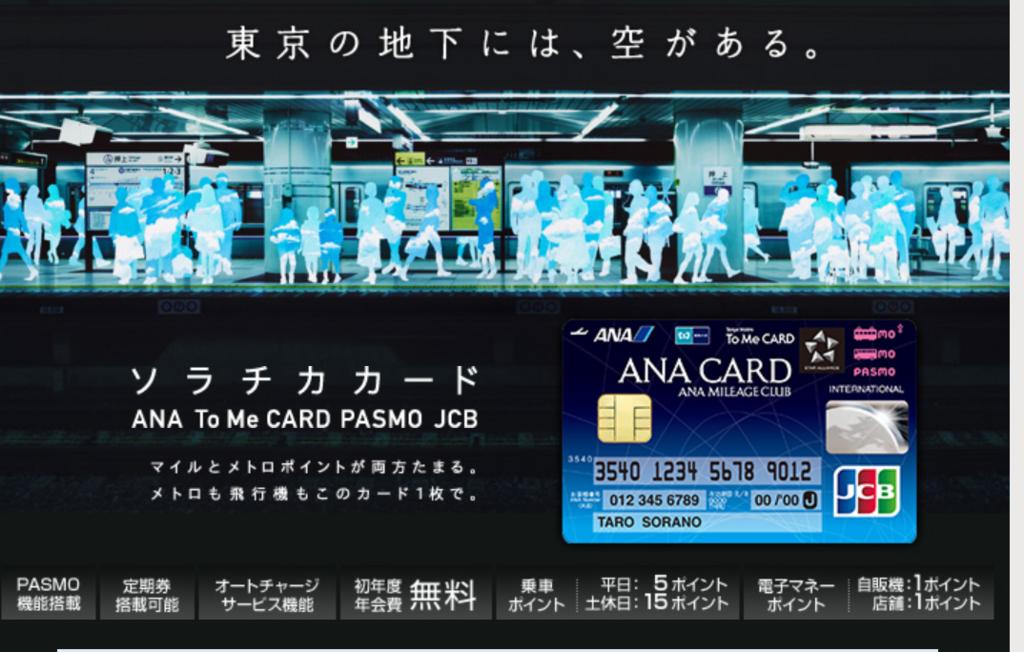 f:id:jasminekyoko:20190118190714p:plain