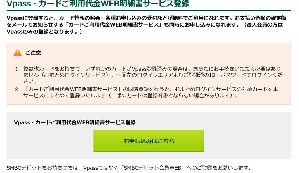 f:id:jasminekyoko:20190126163558p:plain