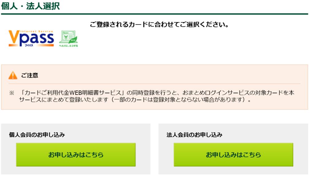 f:id:jasminekyoko:20190126165823p:plain