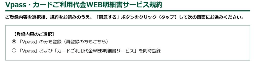 f:id:jasminekyoko:20190126170612p:plain
