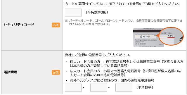 f:id:jasminekyoko:20190126174536p:plain