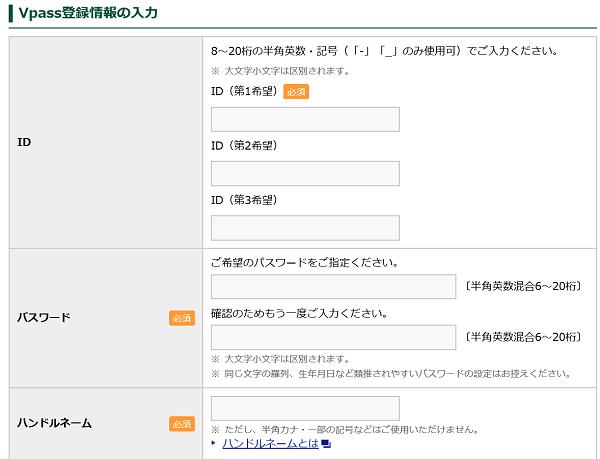 f:id:jasminekyoko:20190126174758p:plain