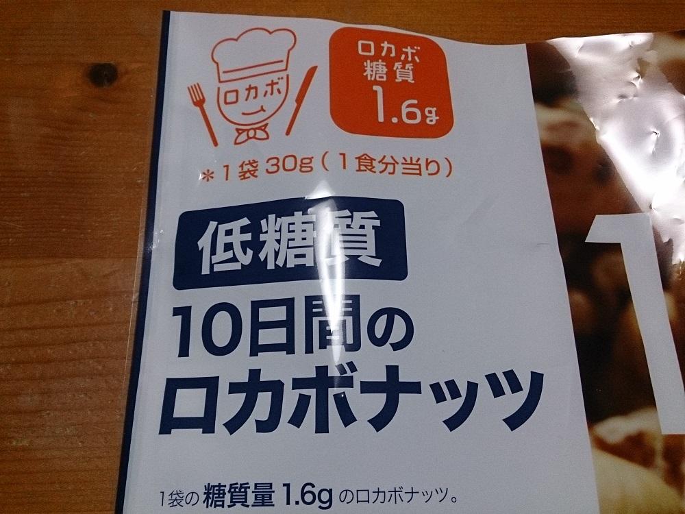 f:id:jasminekyoko:20190203213630j:plain
