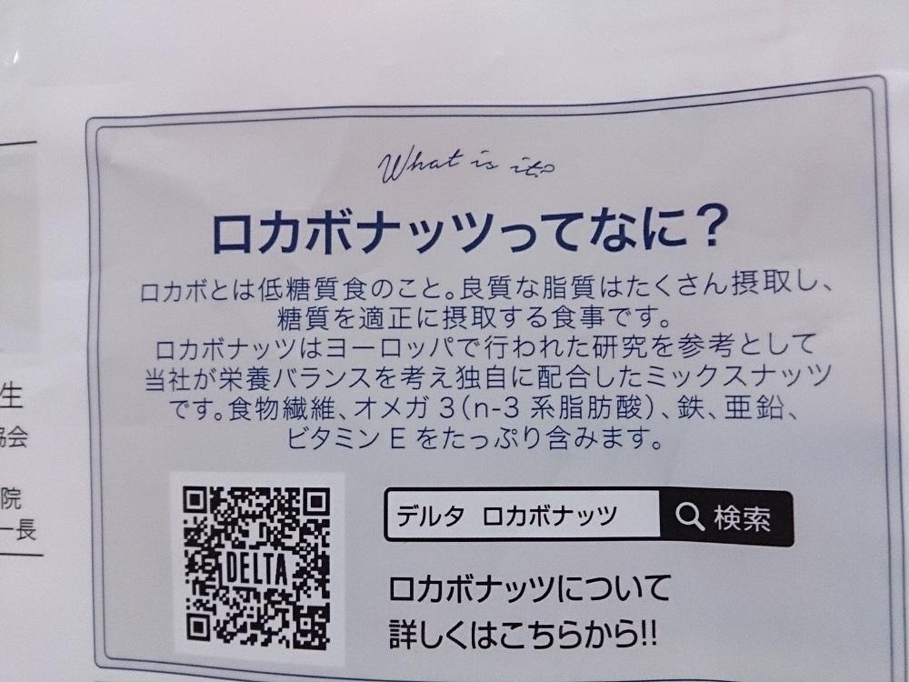 f:id:jasminekyoko:20190203214053j:plain