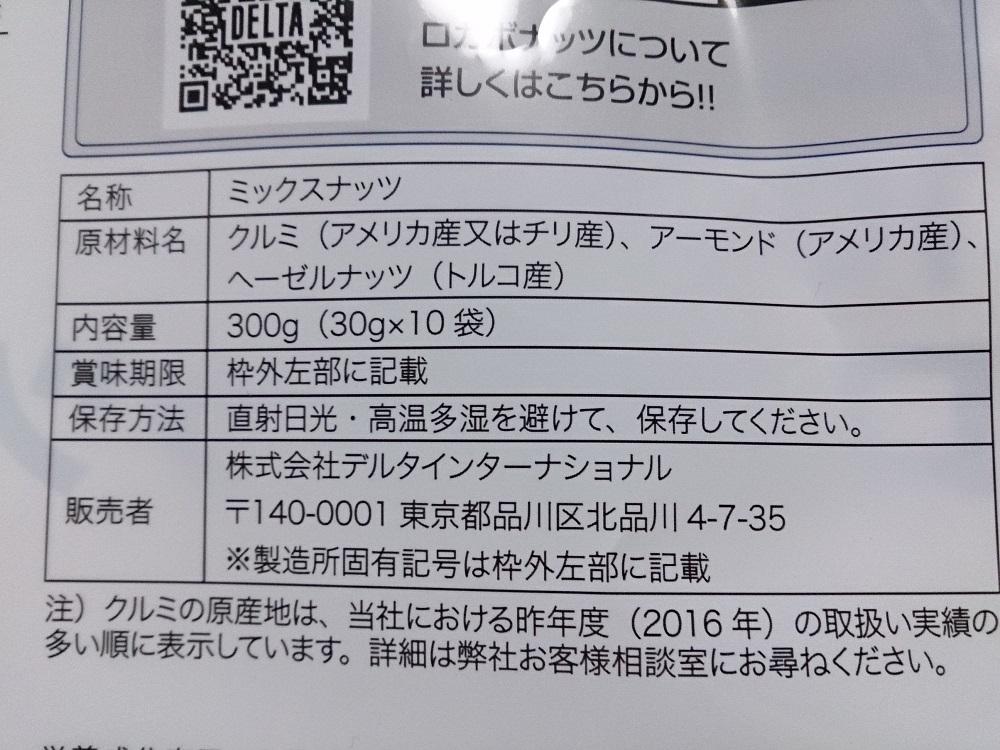f:id:jasminekyoko:20190203214443j:plain