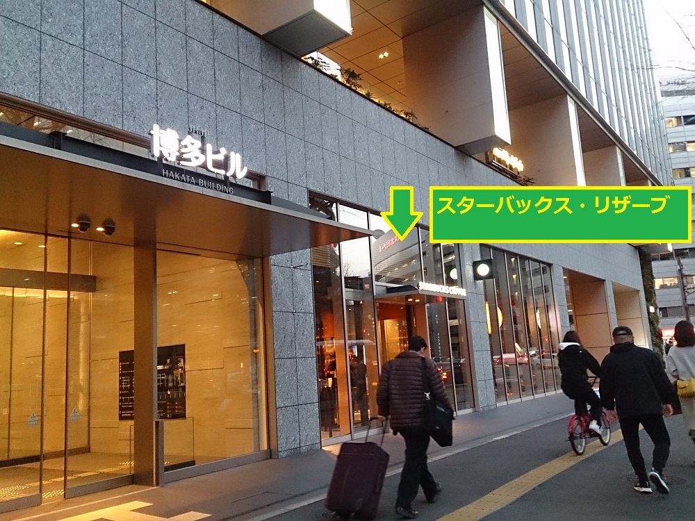f:id:jasminekyoko:20190211153907j:plain