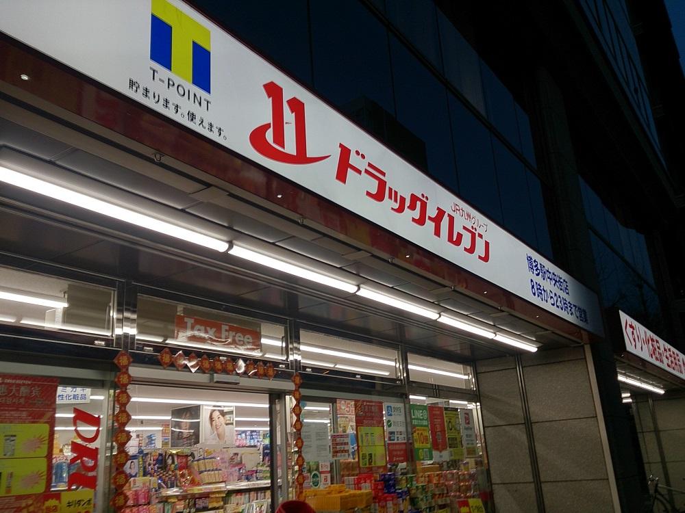 f:id:jasminekyoko:20190211154829j:plain