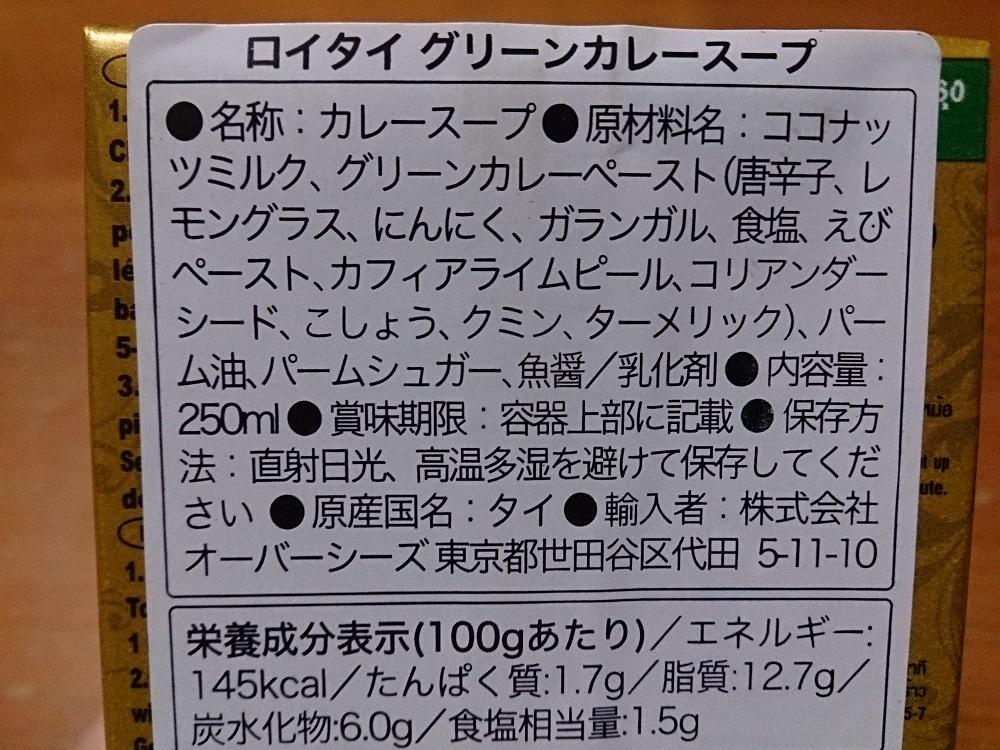 f:id:jasminekyoko:20190222220848j:plain