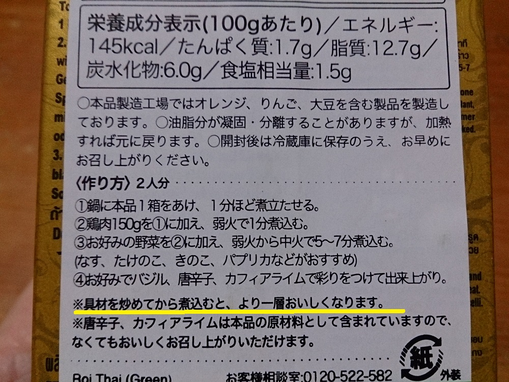 f:id:jasminekyoko:20190222221307j:plain
