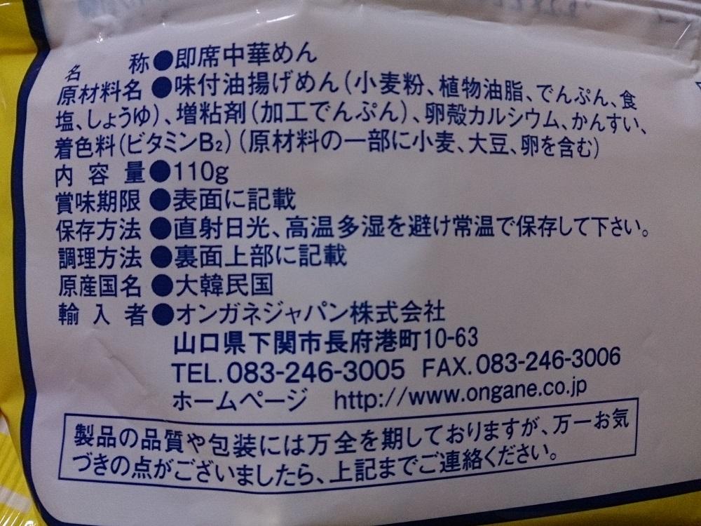 f:id:jasminekyoko:20190224165242j:plain