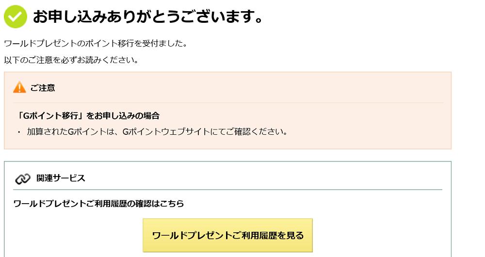 f:id:jasminekyoko:20190302225251p:plain