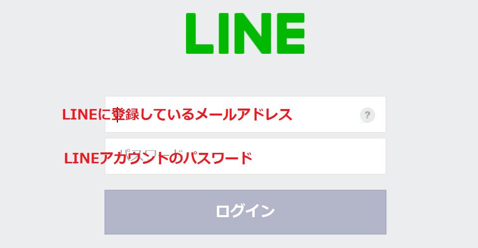 f:id:jasminekyoko:20190311220031p:plain