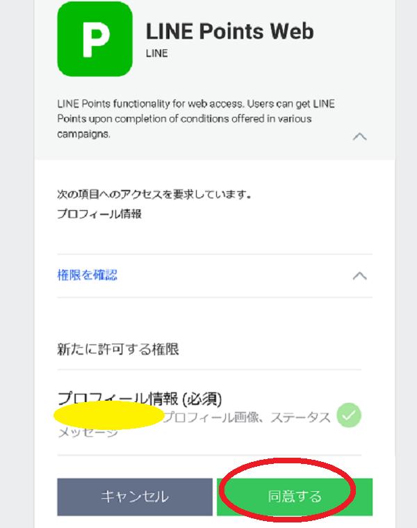 f:id:jasminekyoko:20190311225216p:plain