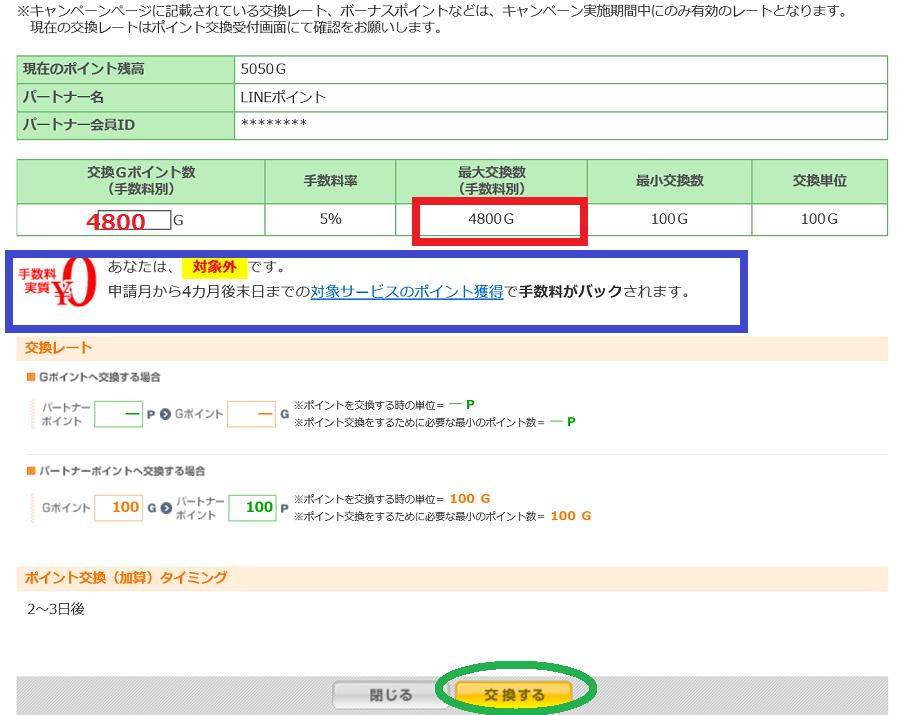 f:id:jasminekyoko:20190311232652p:plain