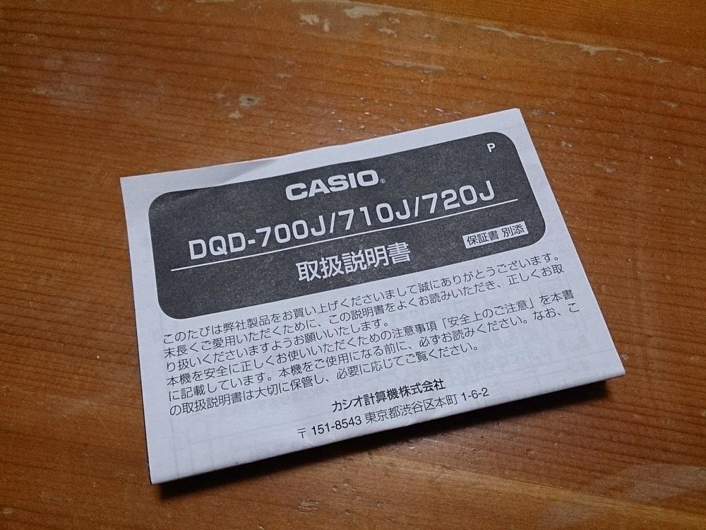 f:id:jasminekyoko:20190315145653j:plain