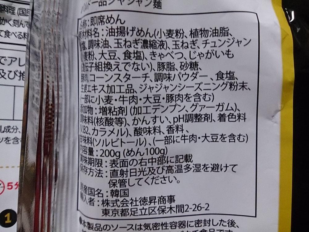 f:id:jasminekyoko:20190330164844j:plain