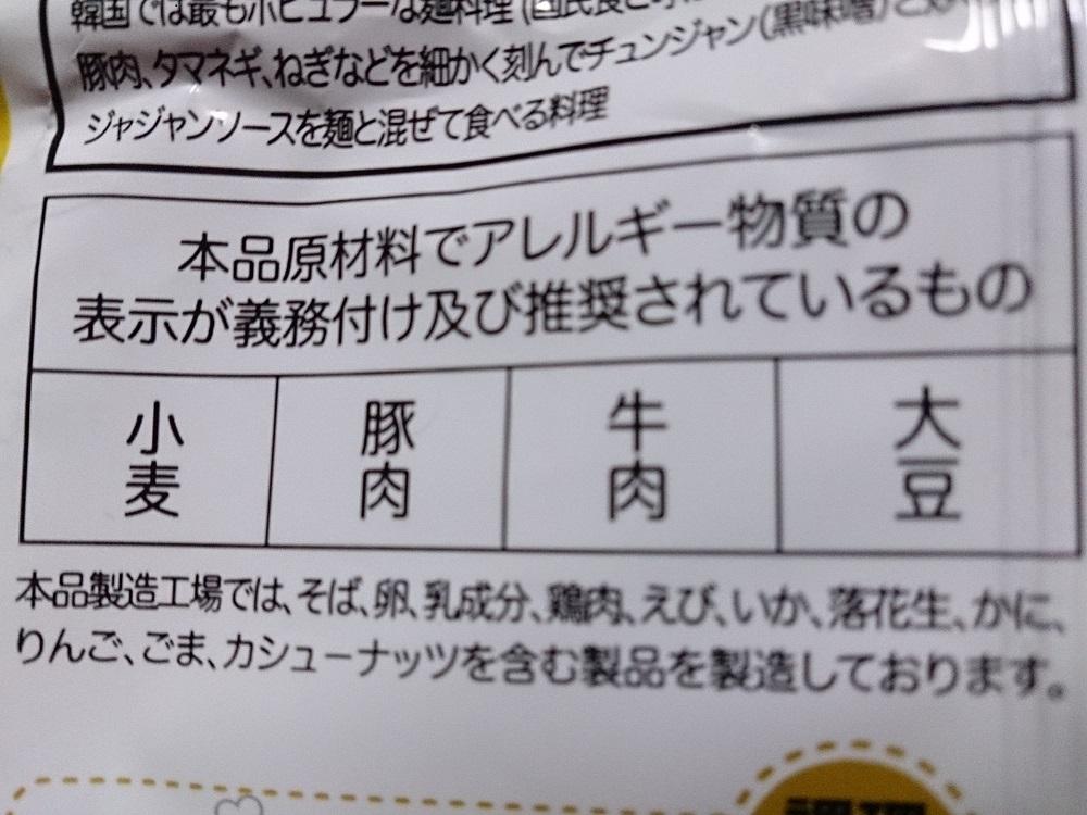 f:id:jasminekyoko:20190330165222j:plain
