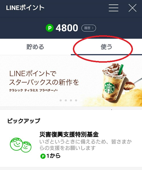 f:id:jasminekyoko:20190406112917j:plain