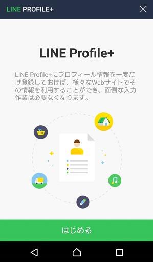 f:id:jasminekyoko:20190406121220j:plain